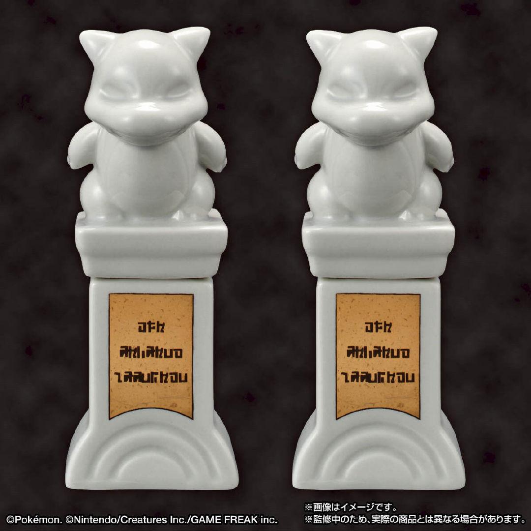万代名工推出《宝可梦》道馆石雕像调味瓶 售价271元插图1