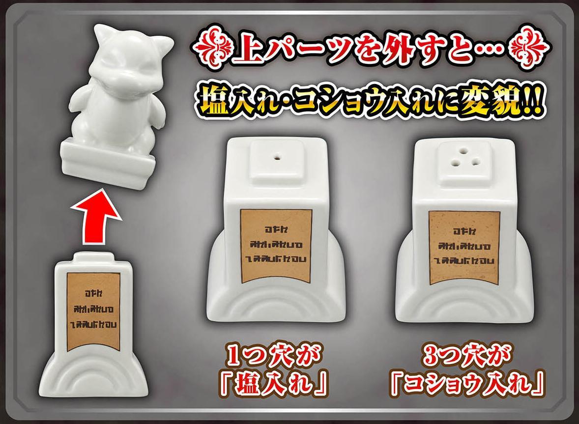 万代名工推出《宝可梦》道馆石雕像调味瓶 售价271元插图5