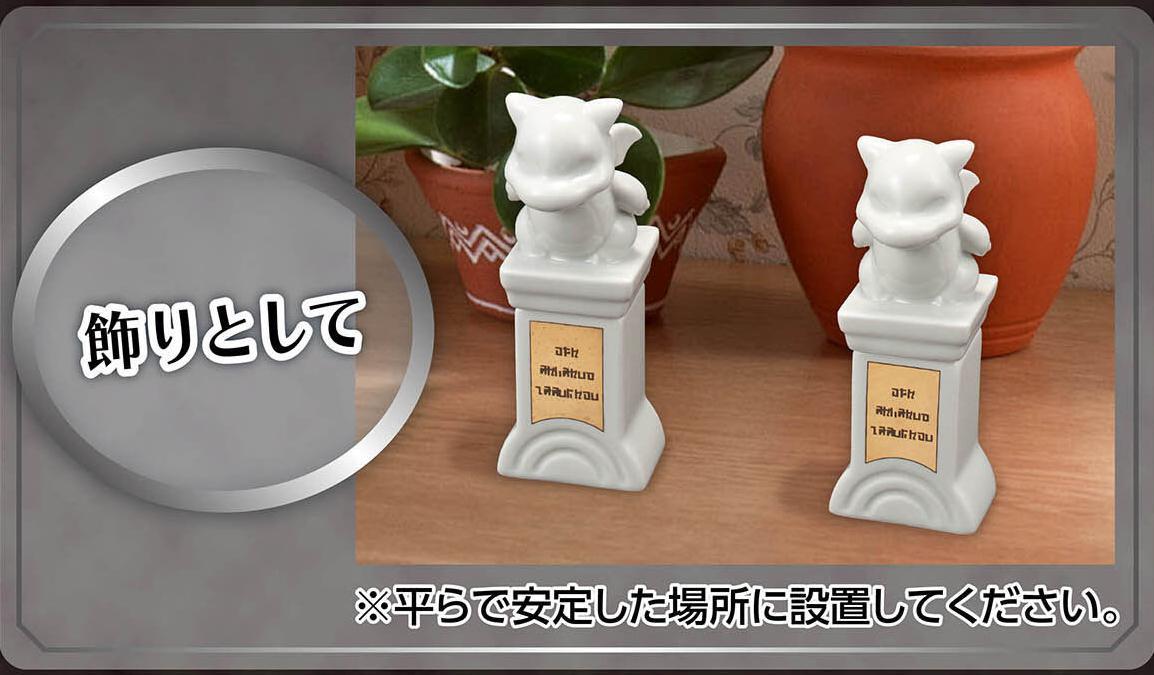 万代名工推出《宝可梦》道馆石雕像调味瓶 售价271元插图7