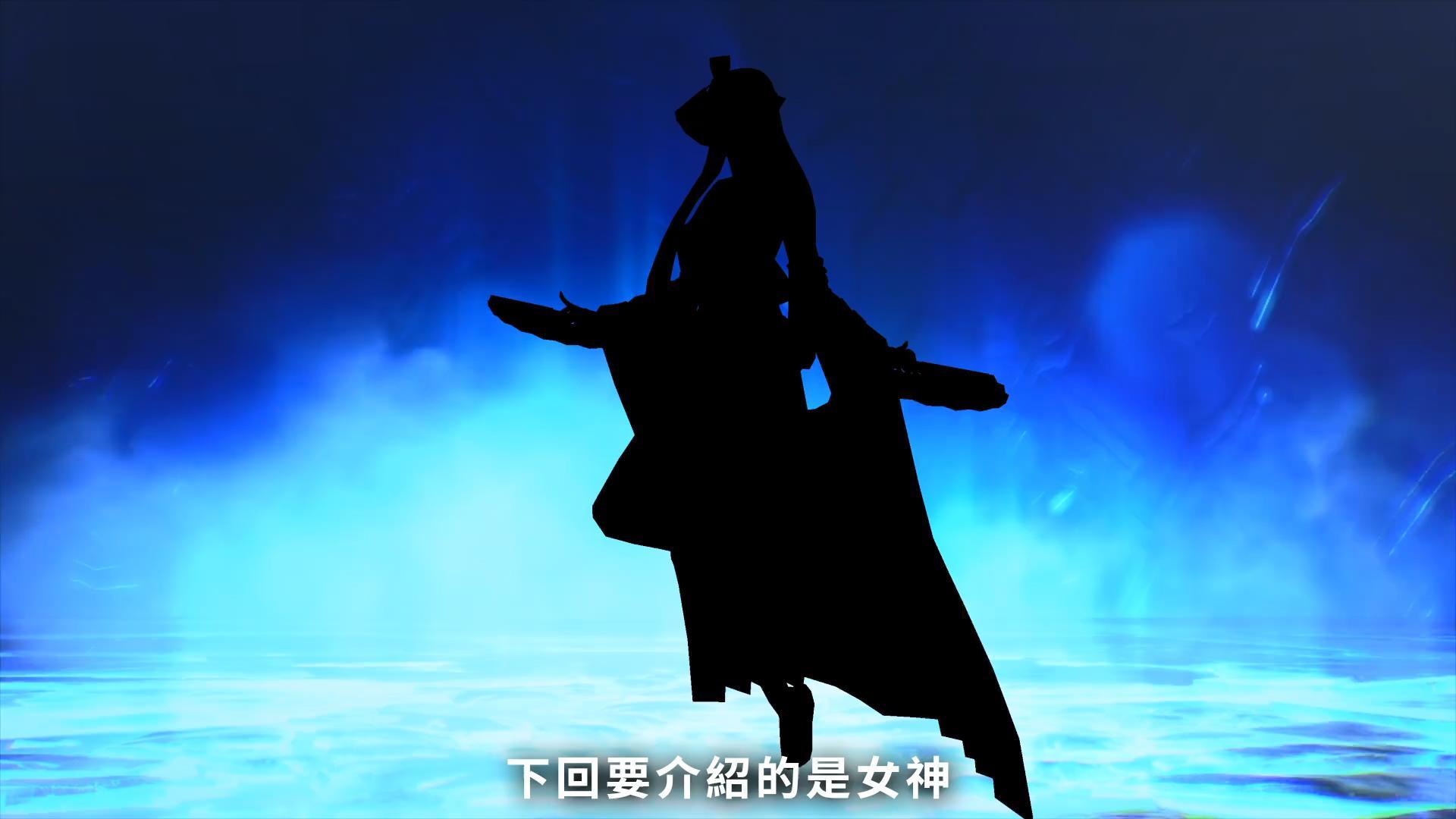 《真女神转生5》恶魔介绍:女妖拉弥亚插图1