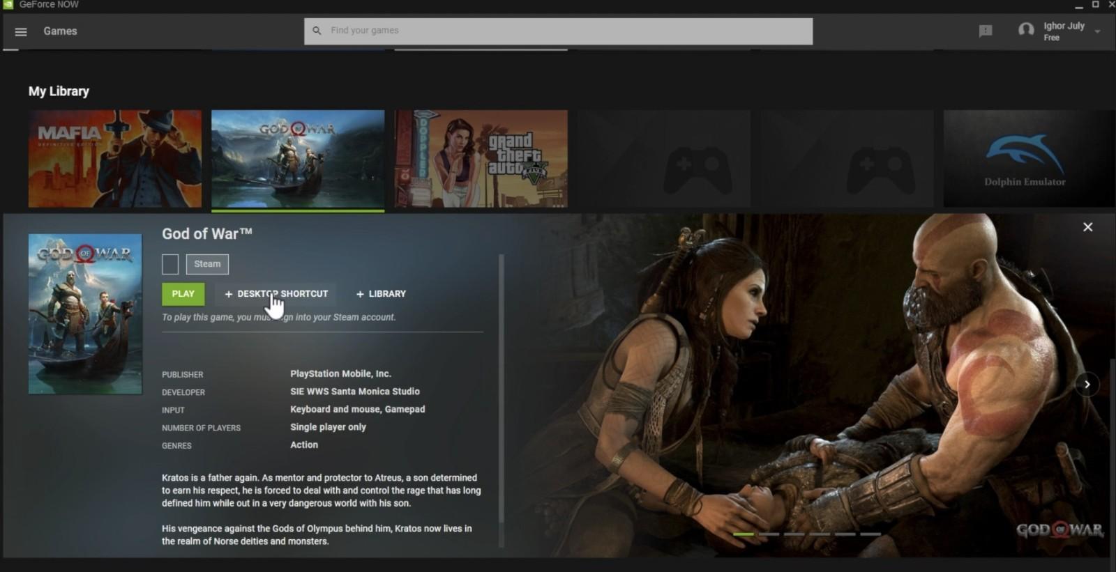 《战神4》《对马岛之鬼》等大量独占将登PC?插图3