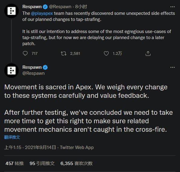 《Apex英雄》推迟移除高级位移技巧Tap-strafe计划插图5