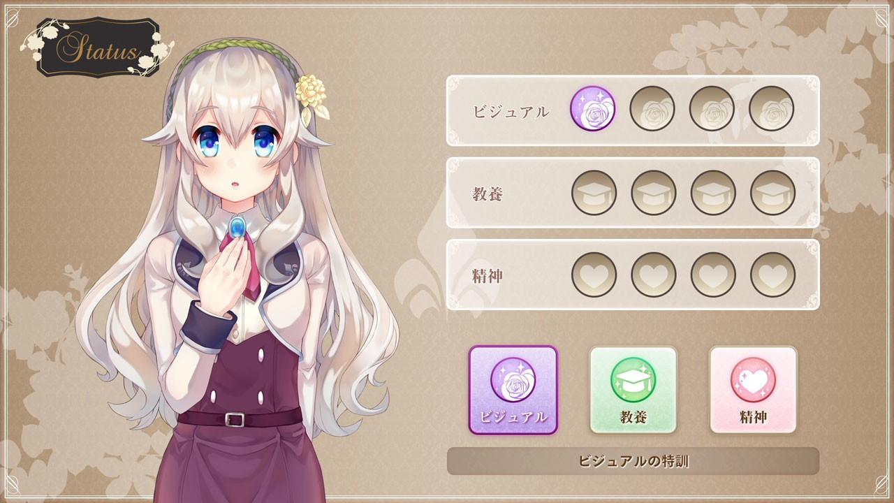 日本一女装游戏《仆姬计划》上架Steam 10月发售插图5