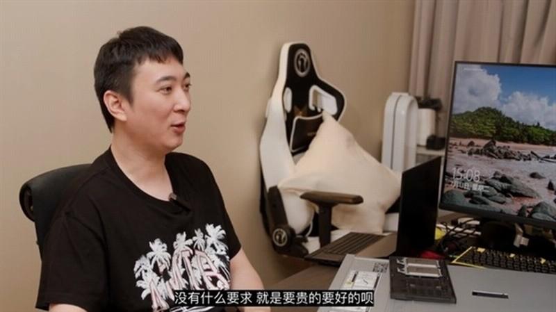 王思聪组装百万元电脑后 还拉了根宽带:一个月20万