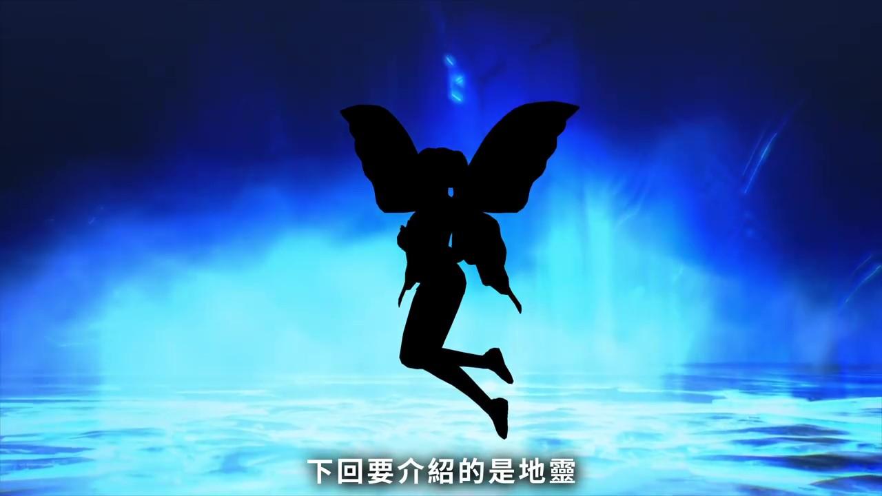 《真女神转生5》恶魔介绍:日本神话曾全裸跳舞吸引出天照大神的演艺女神天钿女命