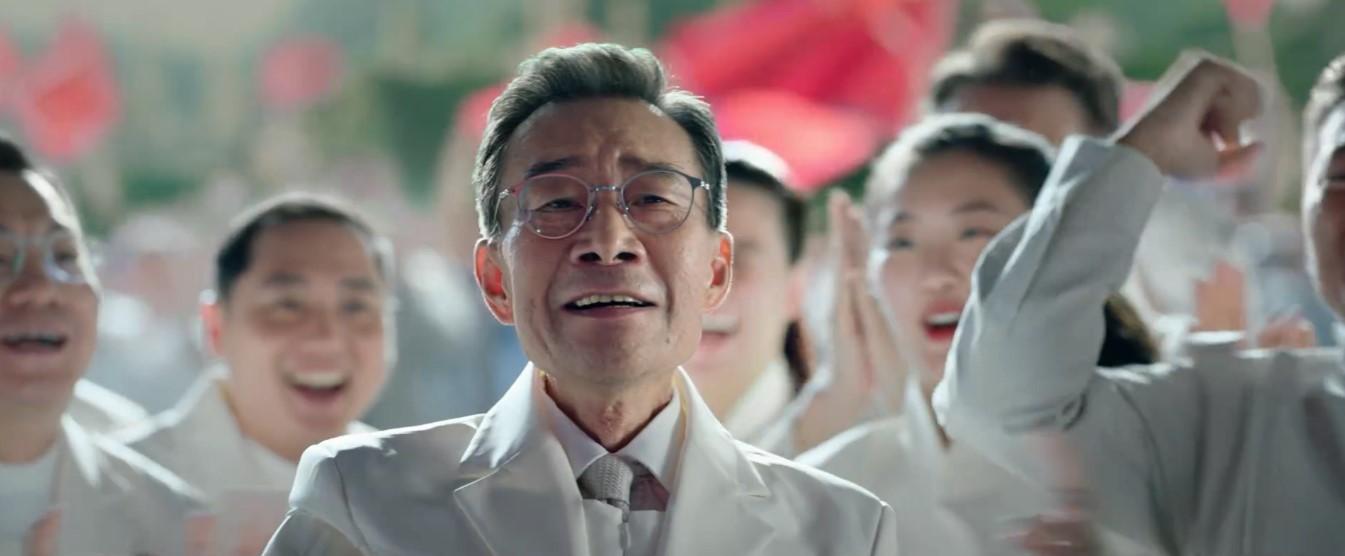 《我和我的父辈》之少年行曝预告 沈腾饰演2050年油腻机器人