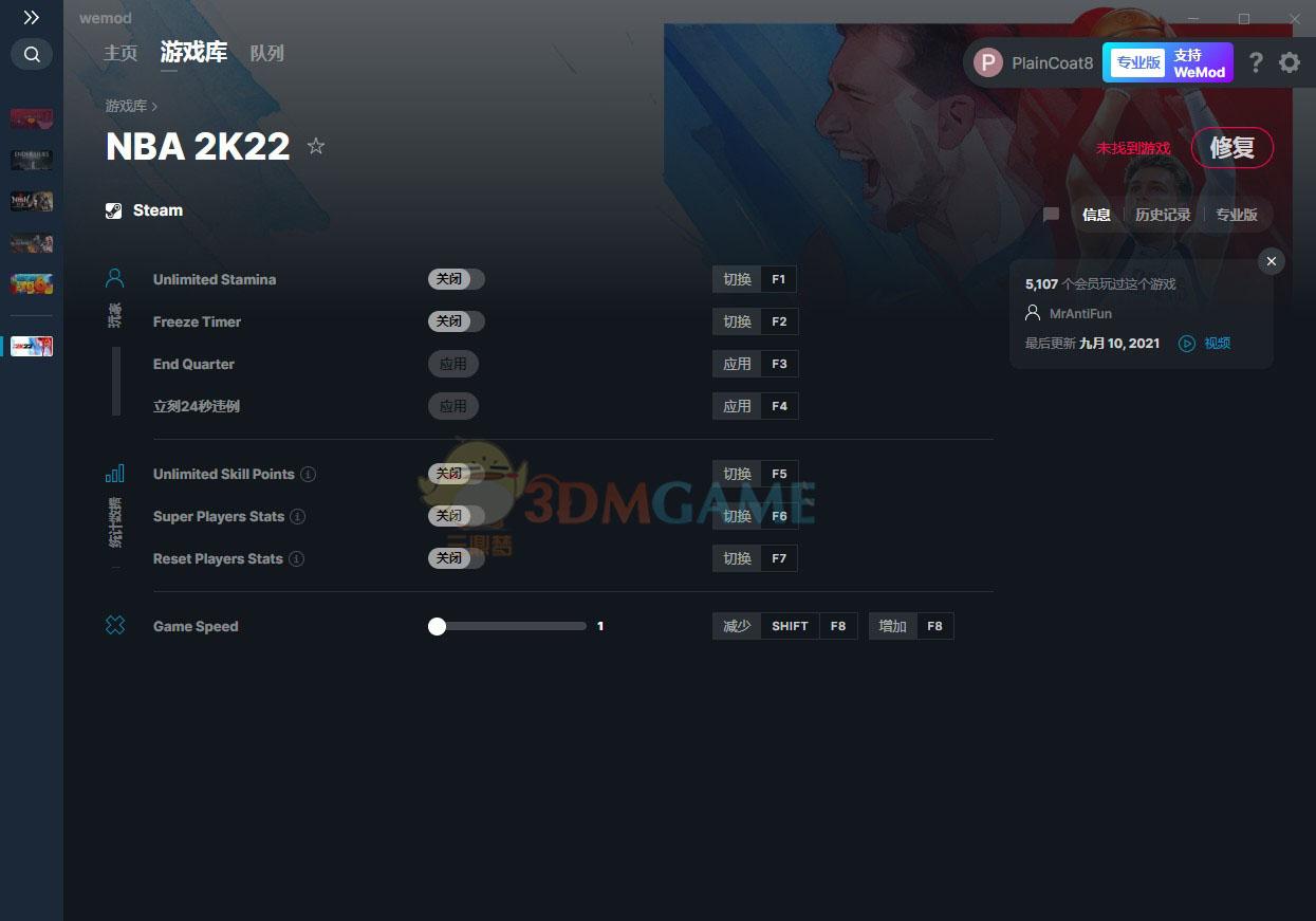 《NBA 2K22》v2021.09.10六项修改器[MrAntiFun]