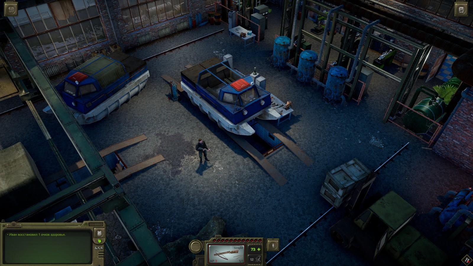 《核爆RPG:特鲁多格勒》汉化已达90% 数周后完成