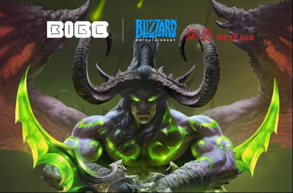 BIGC北京国际游戏创新展带你一起——《重识游戏》插图9
