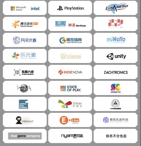 BIGC北京国际游戏创新展带你一起——《重识游戏》插图15