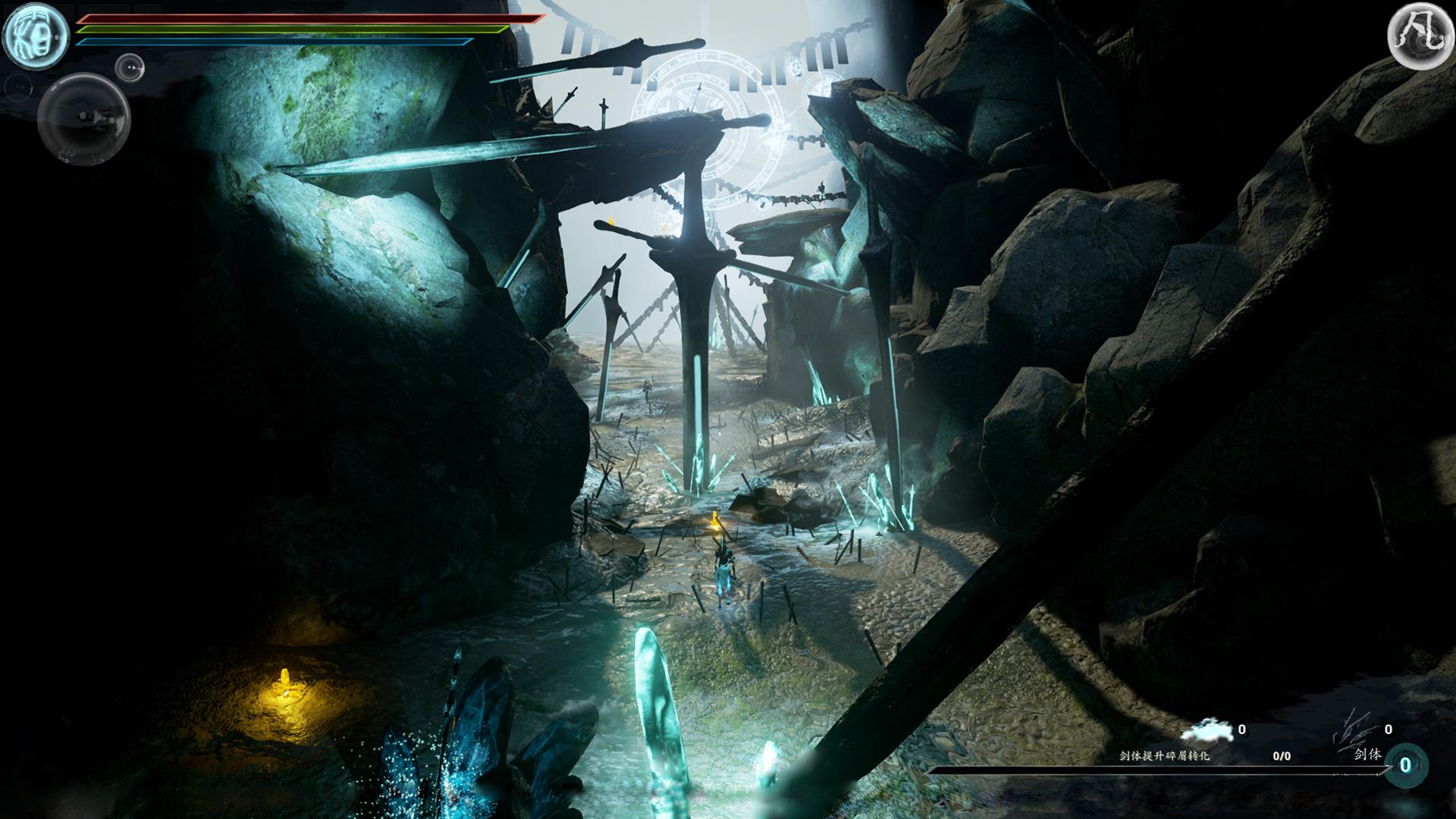 仙侠动作游戏《剑魄》开启试玩  9月23日正式上线