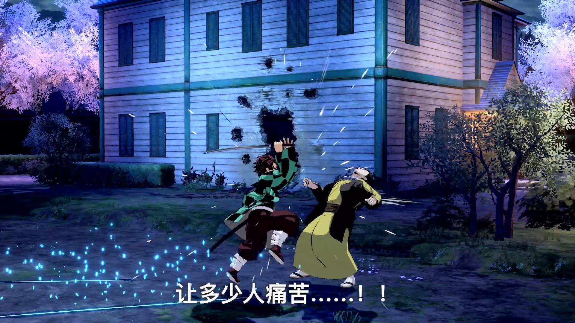 《鬼灭之刃:火之神血风谭》中文宣传影像 10月14日发售