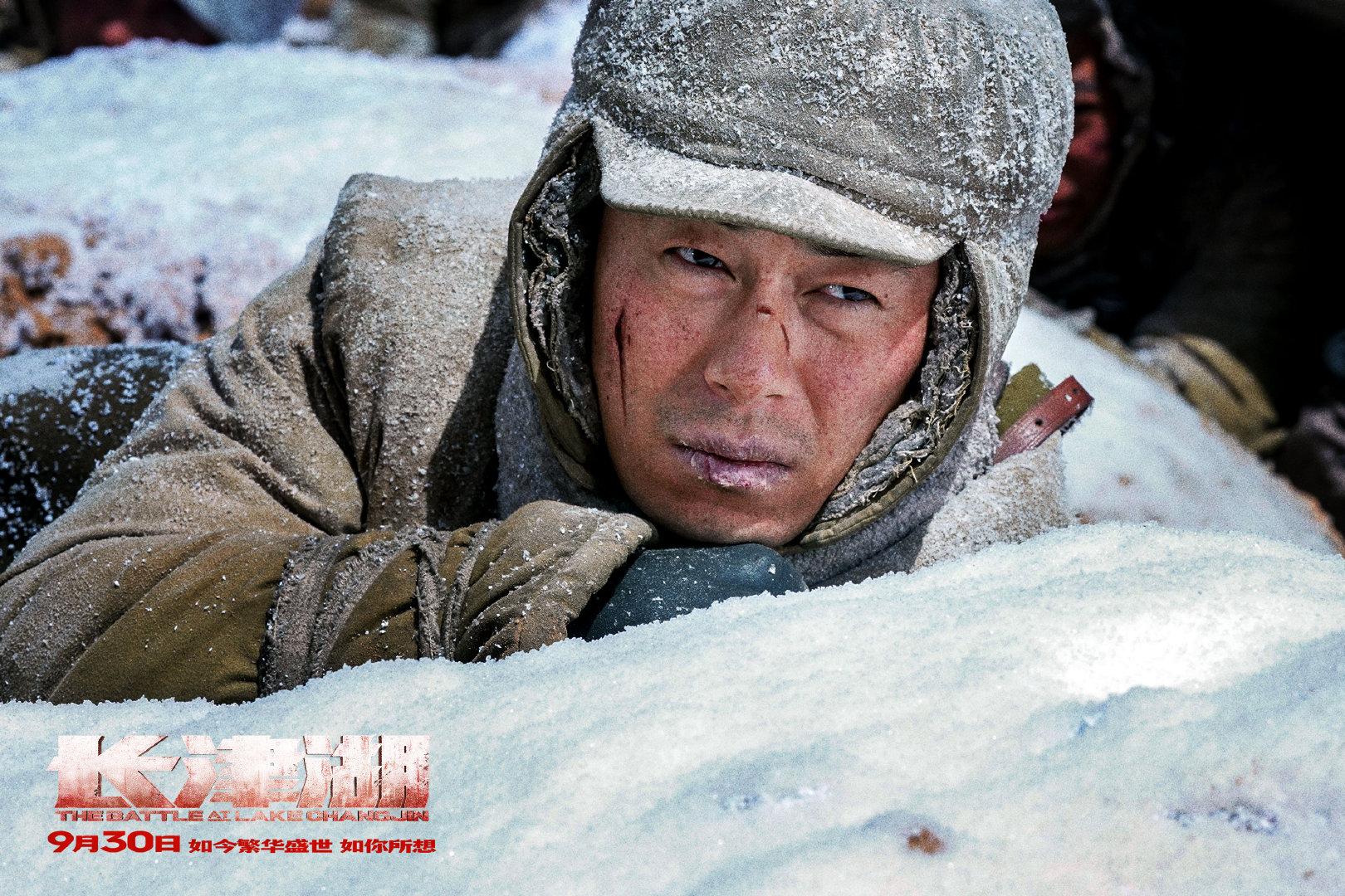 《长津湖》新幕后特辑、剧照&人物档案 冰天雪地满脸伤痕