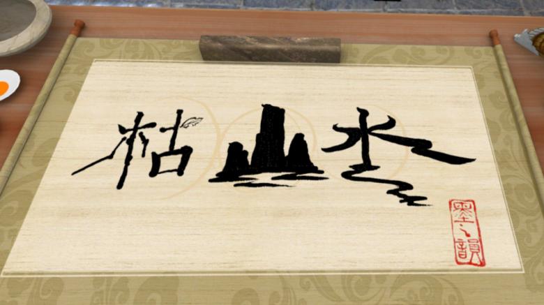 《墨之韵》教师节活动圆满结束插图25
