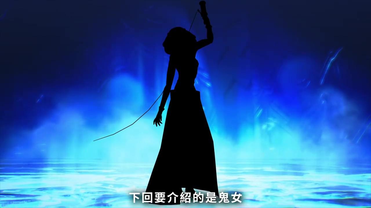 《真女神转生5》恶魔介绍:身穿白色衣服的树木妖精花魄美少女