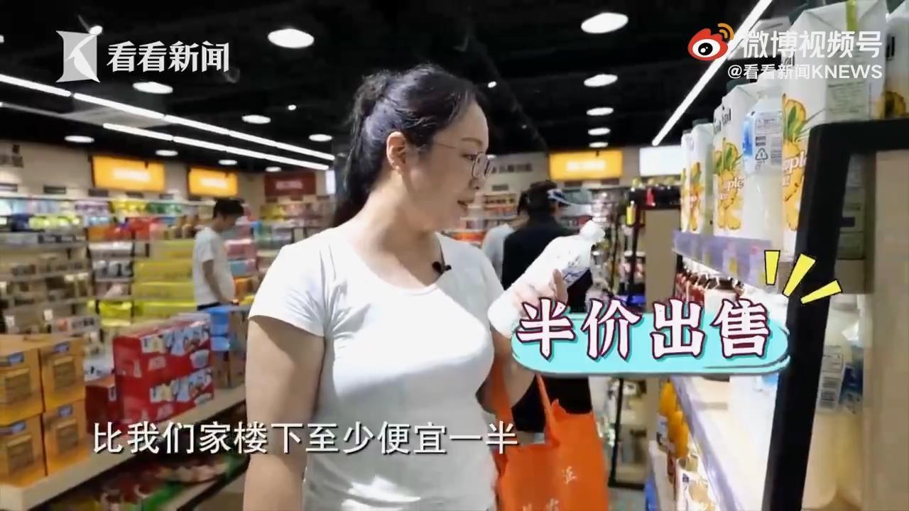 省钱达人!上海女子靠买临期食品5年攒下100万元