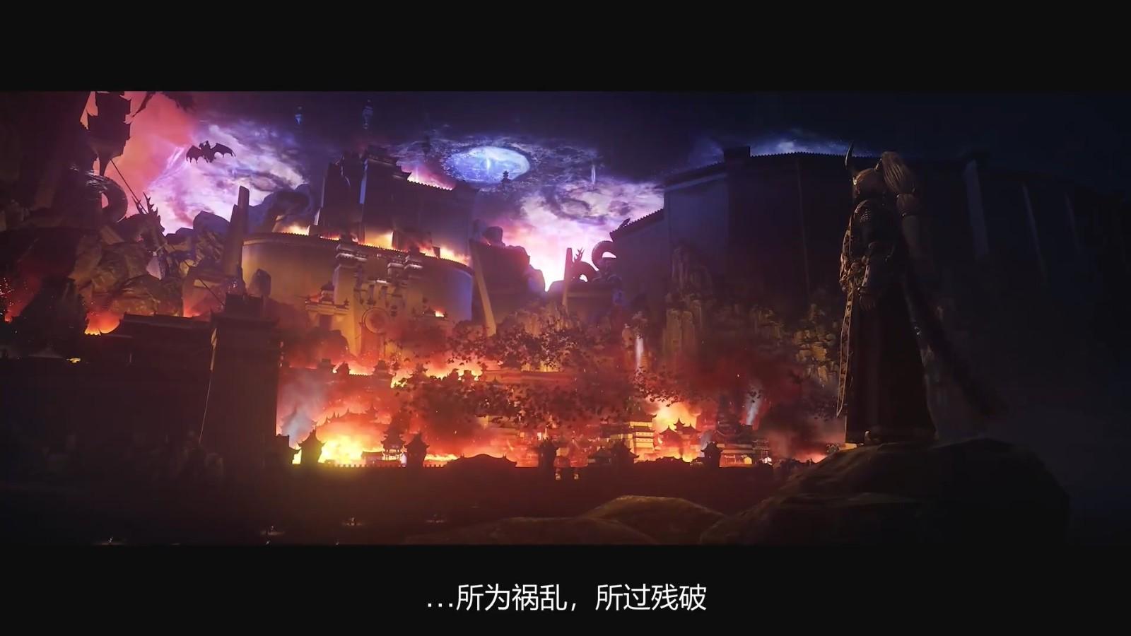 《全面战争:战锤3》震旦天朝公布 天下重任,将由谁来担当?插图7