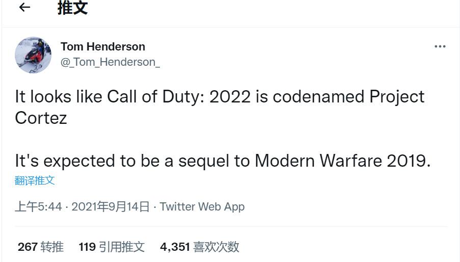 消息称《使命召唤19》将是《使命召唤16:现代战争》续作 本作将包含单人战役