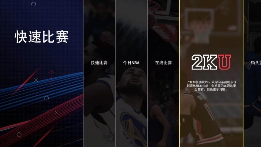 《NBA 2K22》评测:75周年带来的一些惊喜