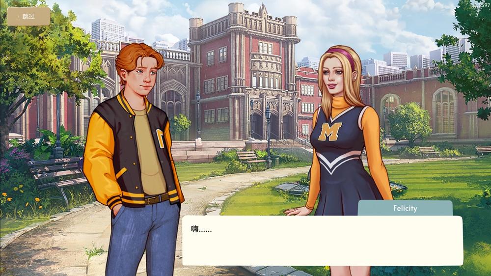 《美国式家长》10月14日正式登陆Steam!演绎别样美式青春插图5
