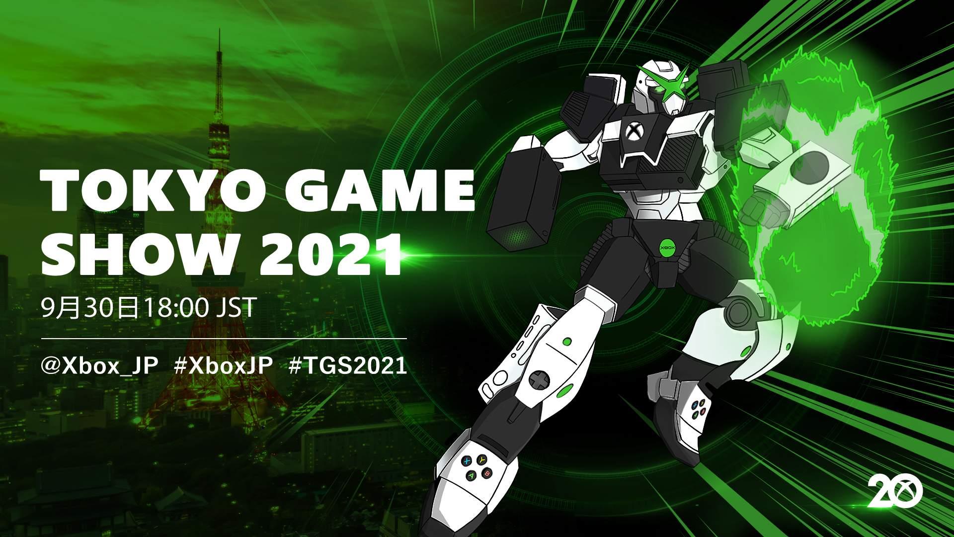Xbox发布2021年TGS安排:不会有全球首发内容插图1