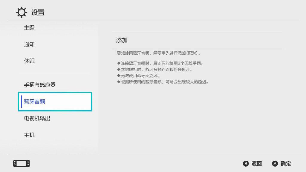 3DM速报:《全战战锤3》震旦天朝公布 Switch更新支持蓝牙音频输出