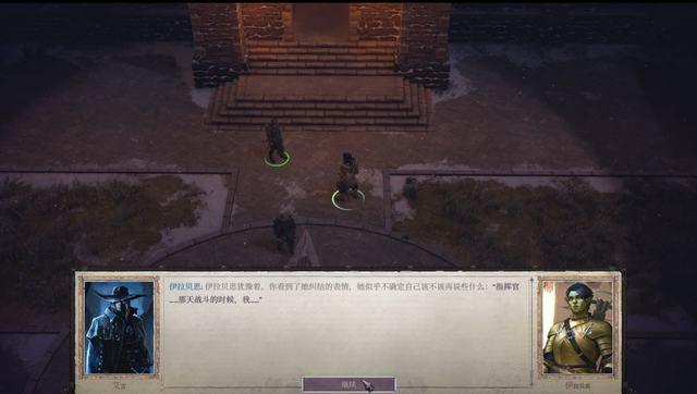 《開拓者:正義之怒》圖文全攻略全支線任務全劇情流程攻略