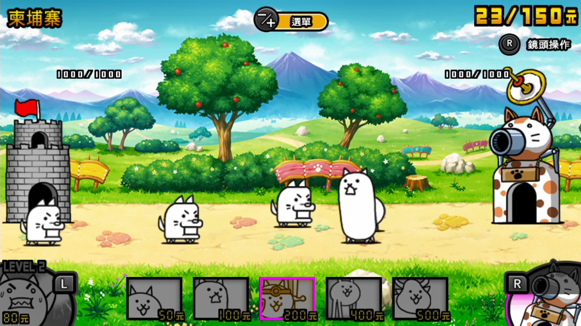 《两人一起!猫咪大战争》多模式实机演示 收录原创小游戏包含超350种猫咪