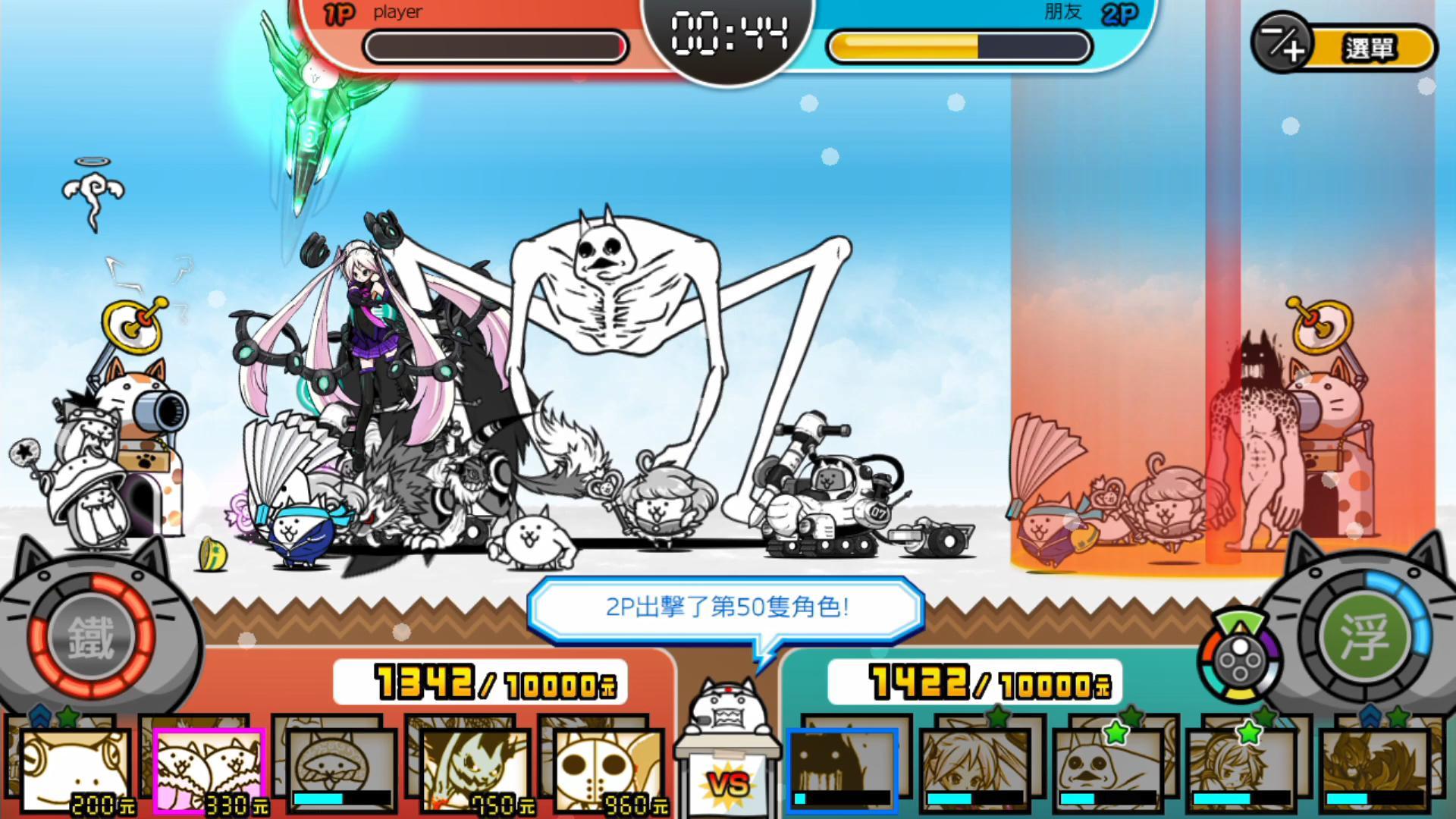 《两人一起!猫咪大战争》多模式实机演示 12月9日发售插图5