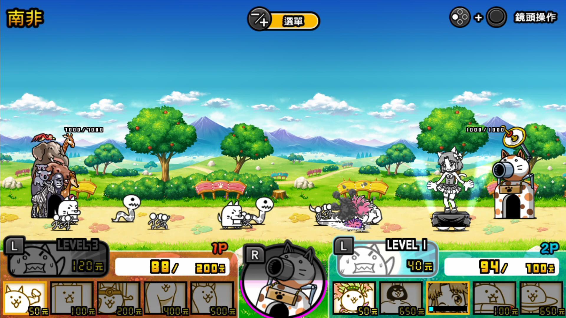 《两人一起!猫咪大战争》多模式实机演示 12月9日发售插图9