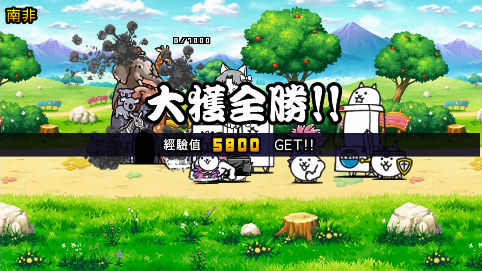 《两人一起!猫咪大战争》多模式实机演示 12月9日发售插图11