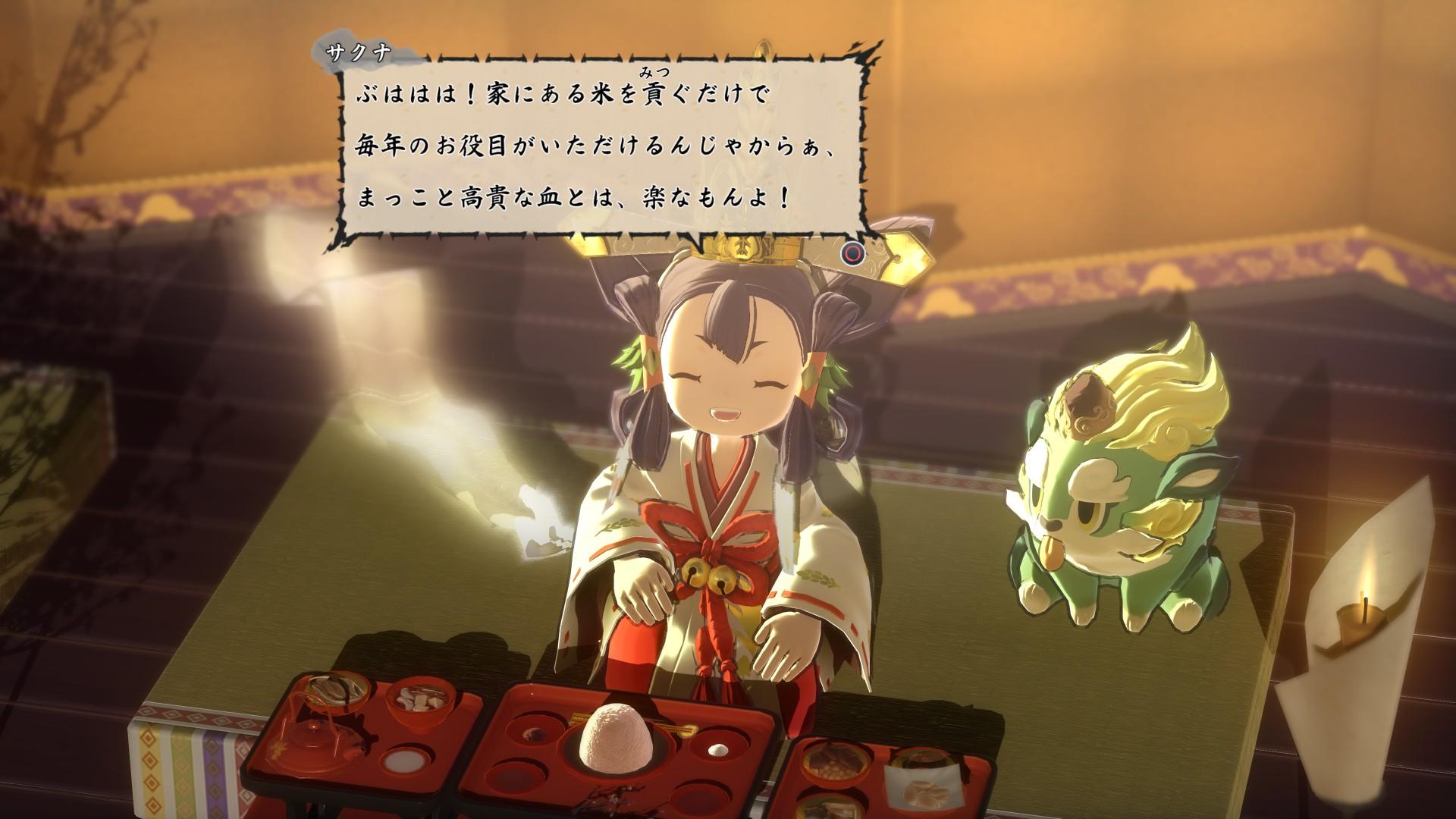 《牧场物语 橄榄镇与希望的大地》联动《天穗之咲稻姬》DLC已限时免费发布插图9