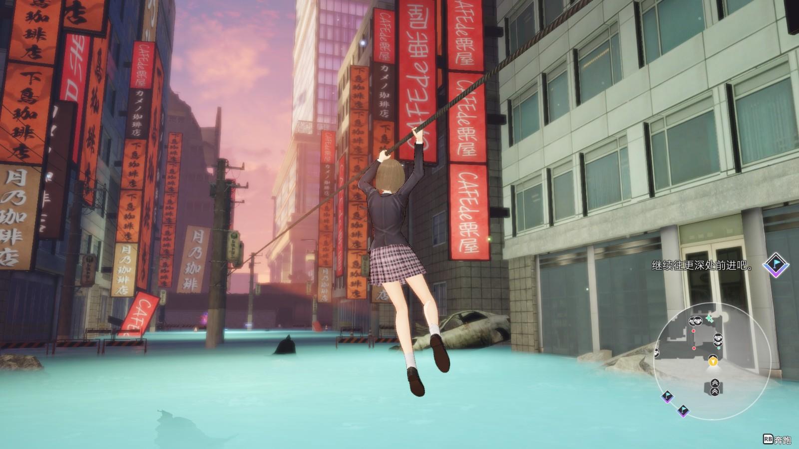 《蓝色反射:帝》上架Steam 美少女在异世界求生存插图9