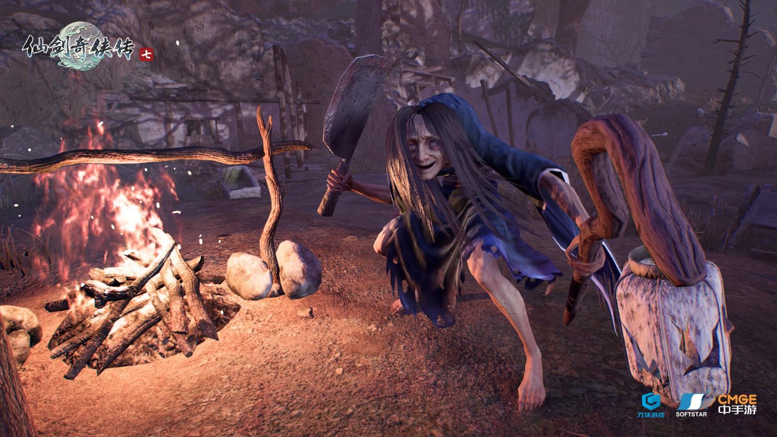 《仙剑奇侠传7》妖怪新截图 赛人参菜刀婆婆等亮相