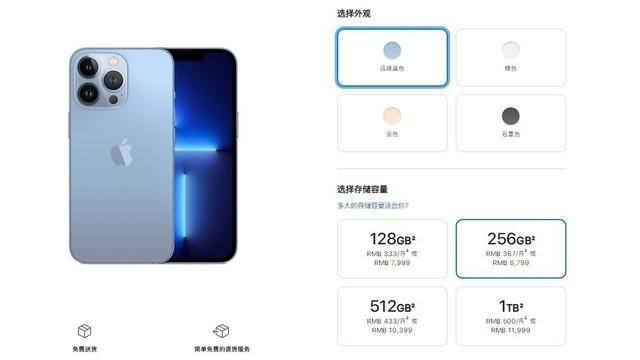 iPhone 13和游戏显卡 哪个更值得购买呢?