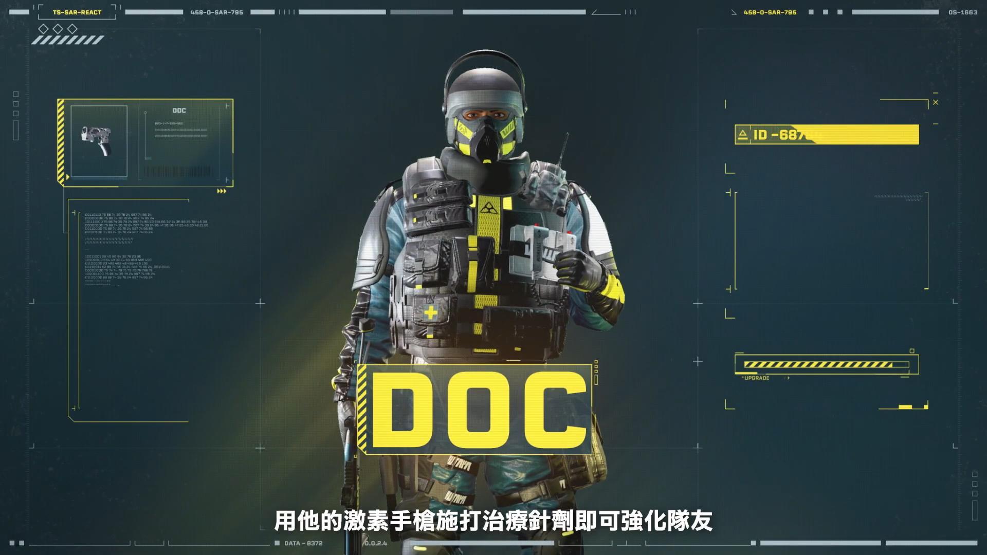 """《彩虹六号:异种》新干员""""DOC""""介绍 激素手枪强化队友插图1"""