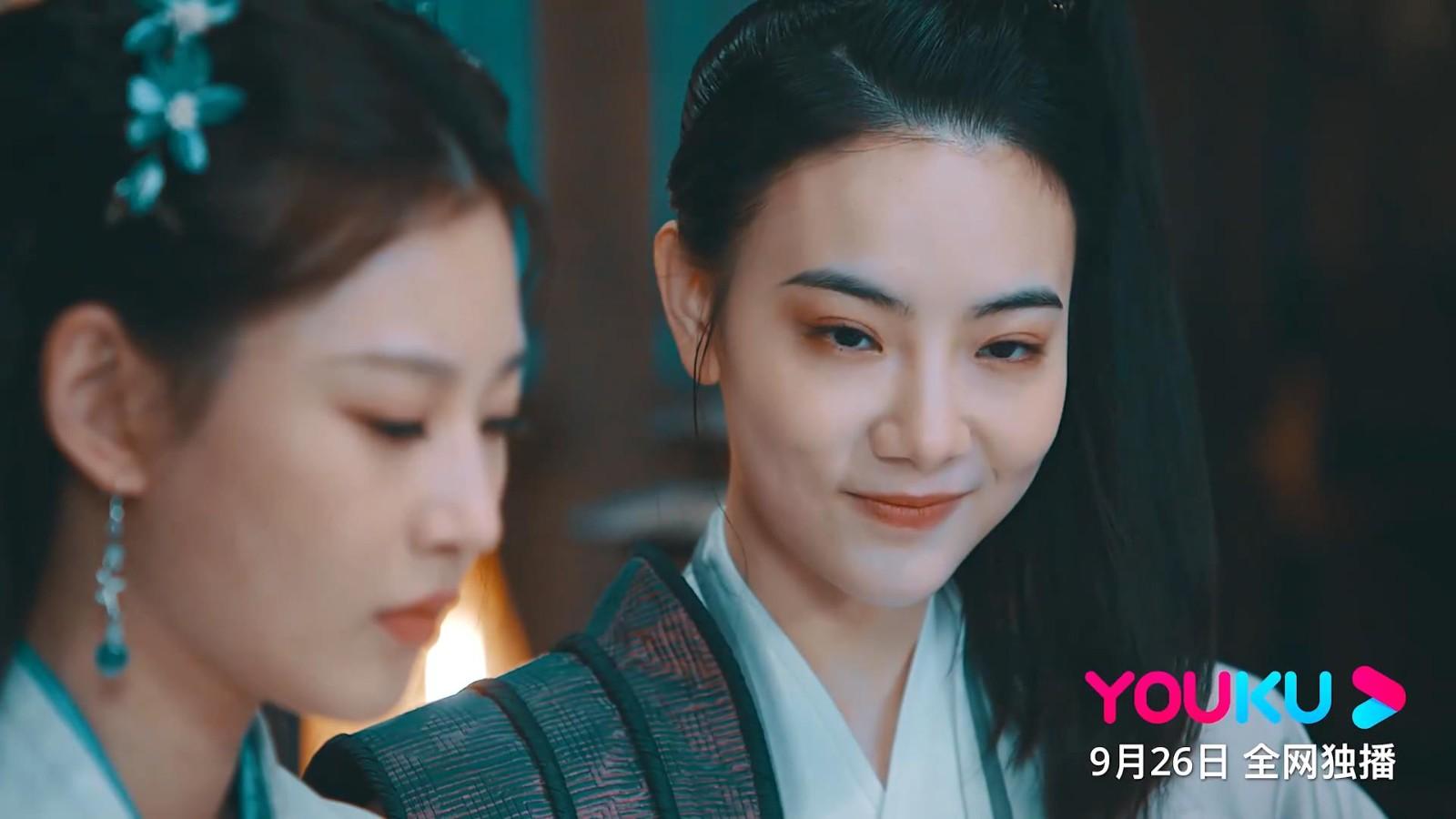 2021新版《仙剑客栈》网剧定档9.26 逍遥哥又来啦