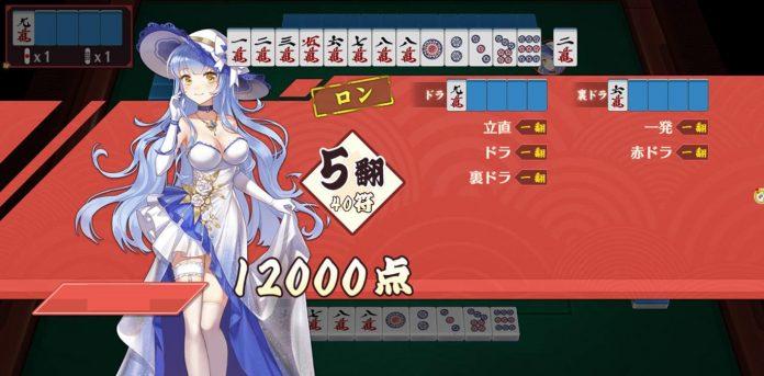 最快关服传说 日本在线麻将《姬雀鬼》开服当天宣布关服插图1