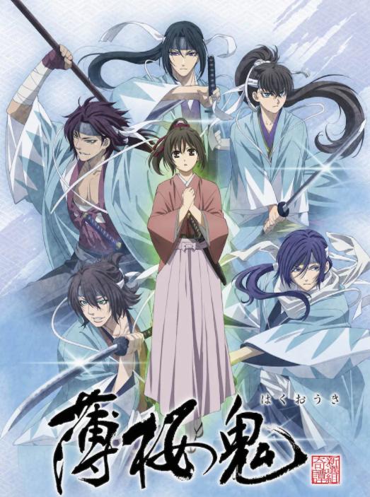游改名作《薄樱鬼》新作OVA预告 包含《茅花飞舞 云隐之刻》等三个章节