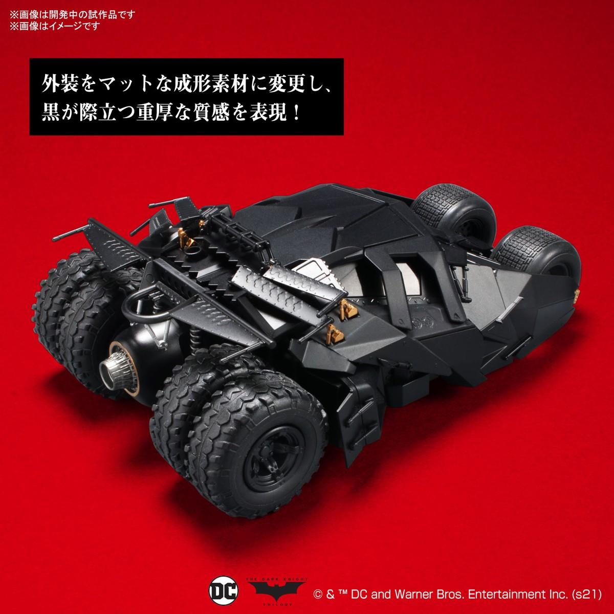 万代《蝙蝠侠:侠影之谜》蝙蝠车模型 酷炫霸气逼真还原插图5