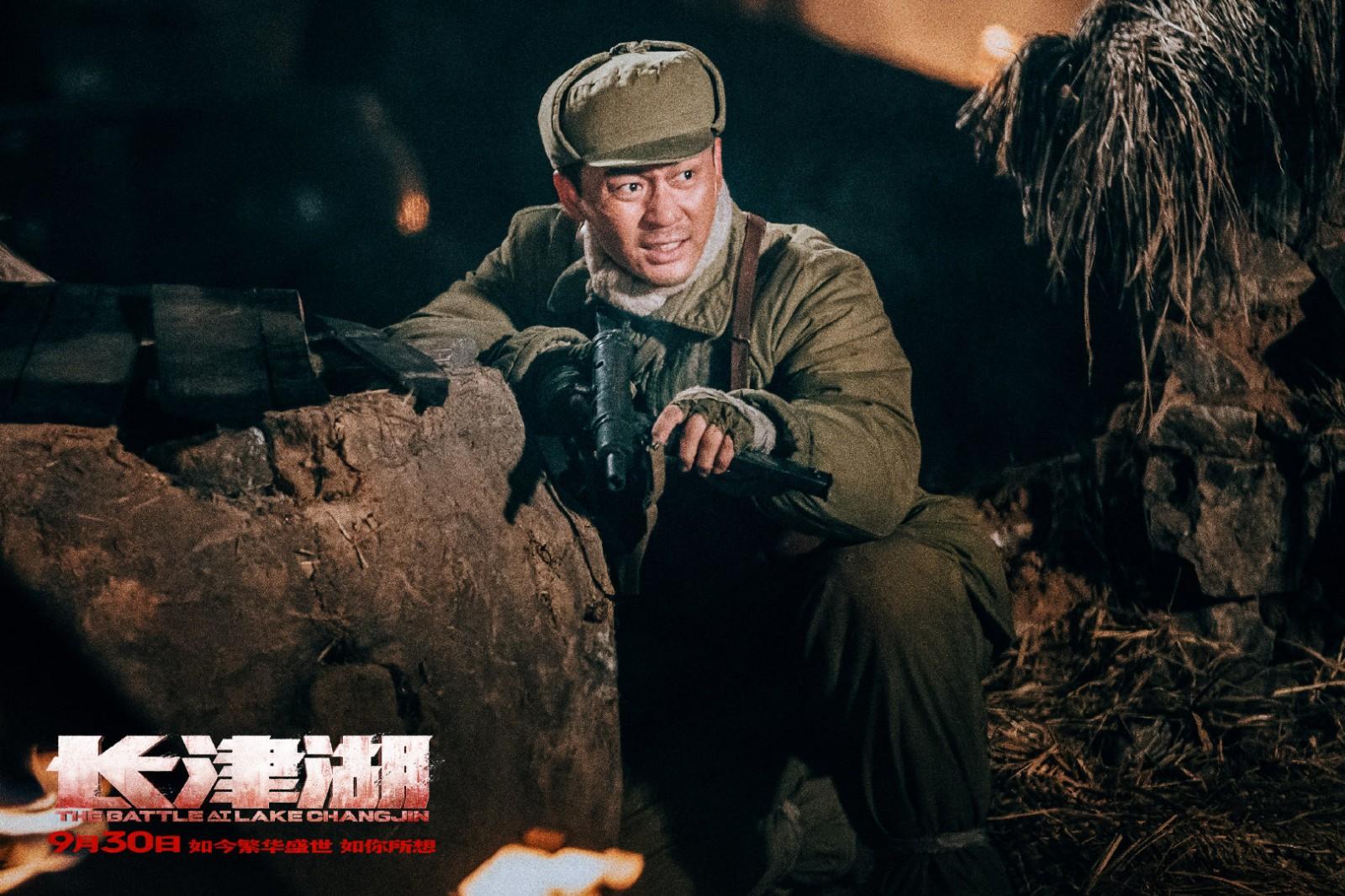 """《长津湖》发布""""步兵之王""""特辑&新剧照 9月30日全国上映"""