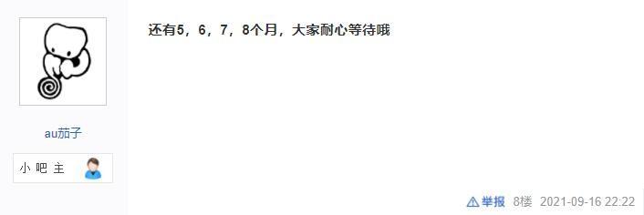 制作人:《太吾绘卷》已送审 政策很紧 但不用担心和谐插图3