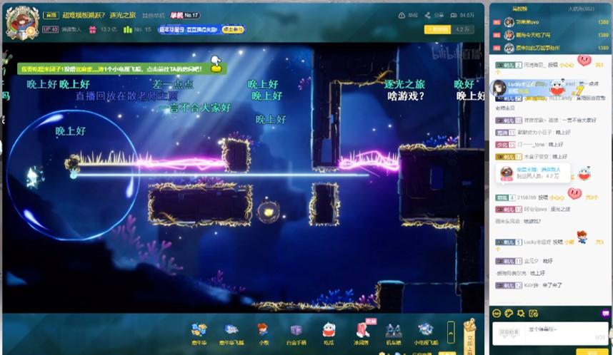 独立游戏《逐光之旅》情报参上 B站高能电玩节即将开启插图1