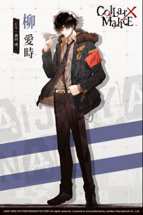 NS《Collar×Malice》中文版将于11月25日发售!插图7