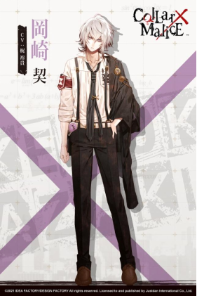 NS《Collar×Malice》中文版将于11月25日发售!插图9