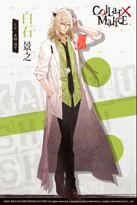 NS《Collar×Malice》中文版将于11月25日发售!插图15