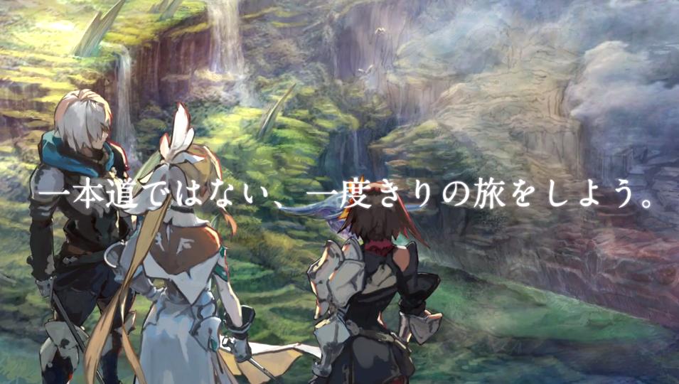 世嘉公布新作RPG先导预告 特设官网同时上线插图1
