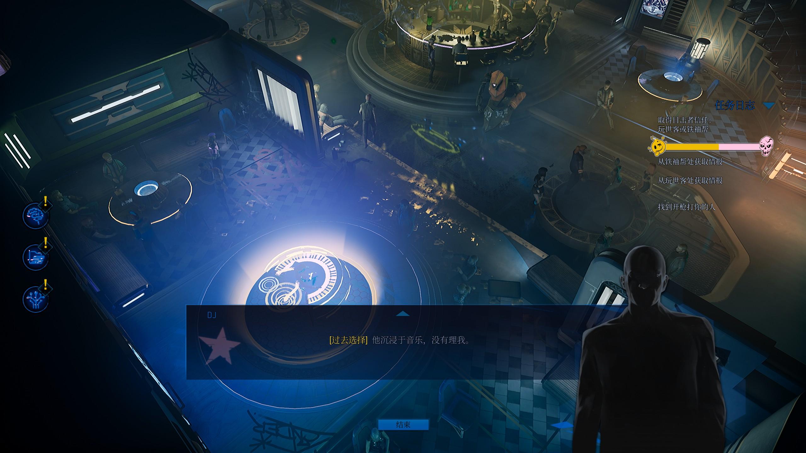 赛博迪斯科——赛博朋克侦探《骇游侠探》现已发售插图3