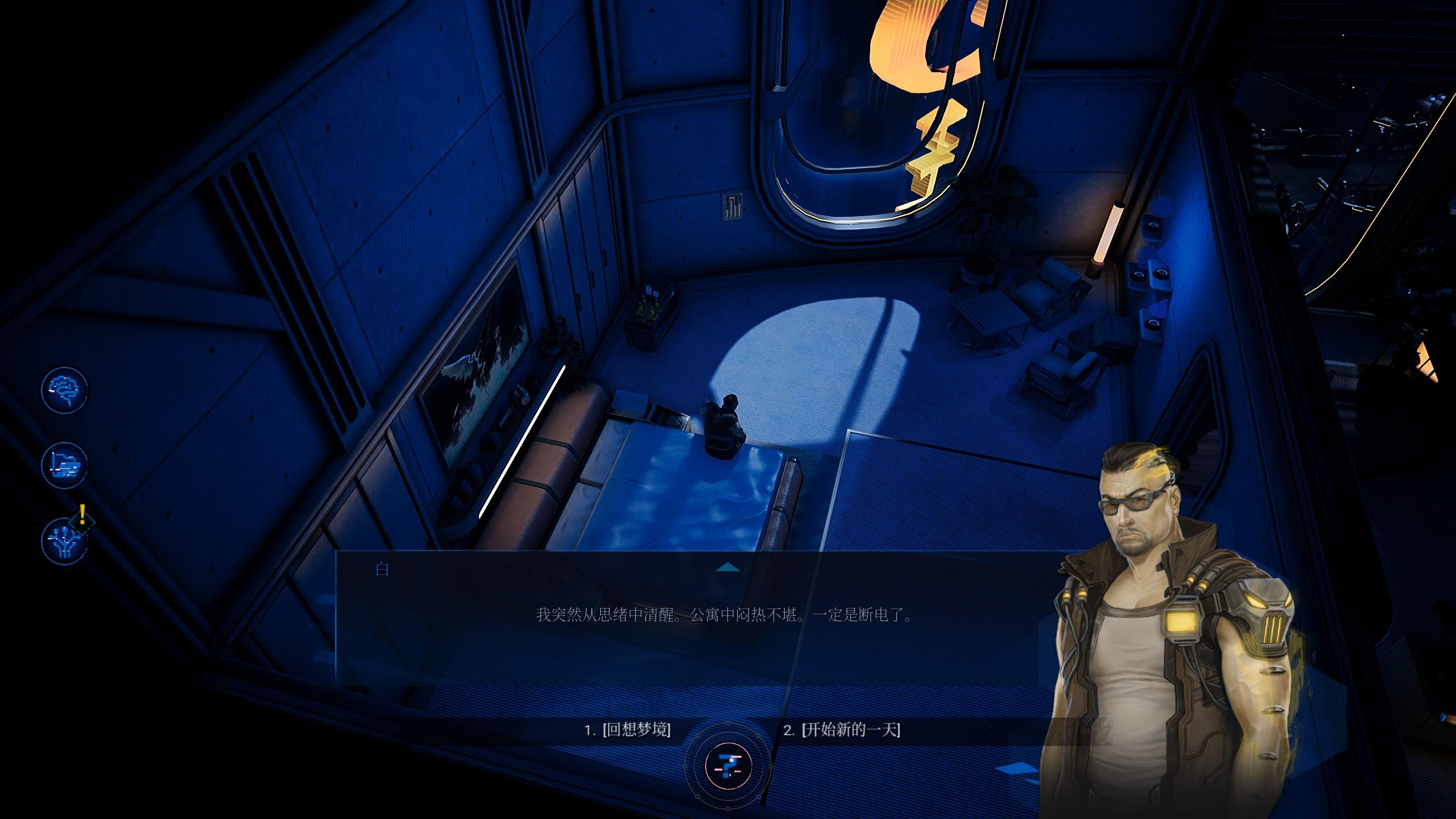 赛博迪斯科——赛博朋克侦探《骇游侠探》现已发售插图7