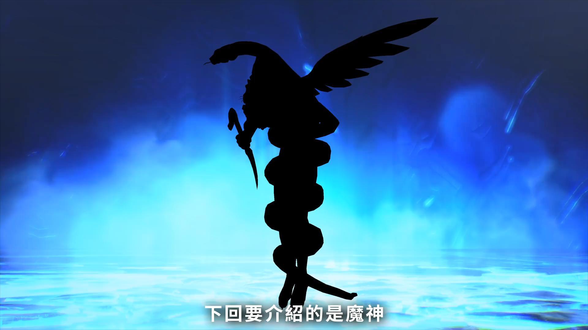 《真女神转生5》恶魔介绍:被魔女所信仰的羊头恶魔巴风特